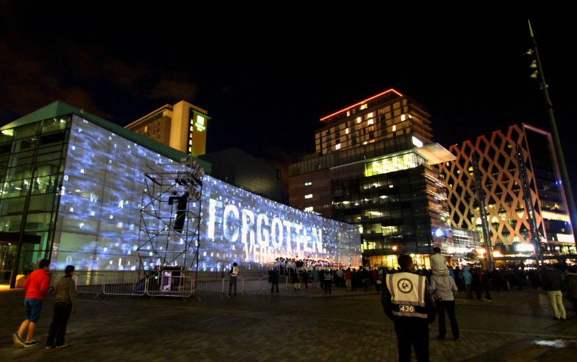 Media City Projection 8